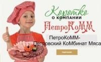f_14459b79fb798b09.jpg