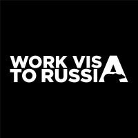 Логотип для компании помогающей получить визу в Россию