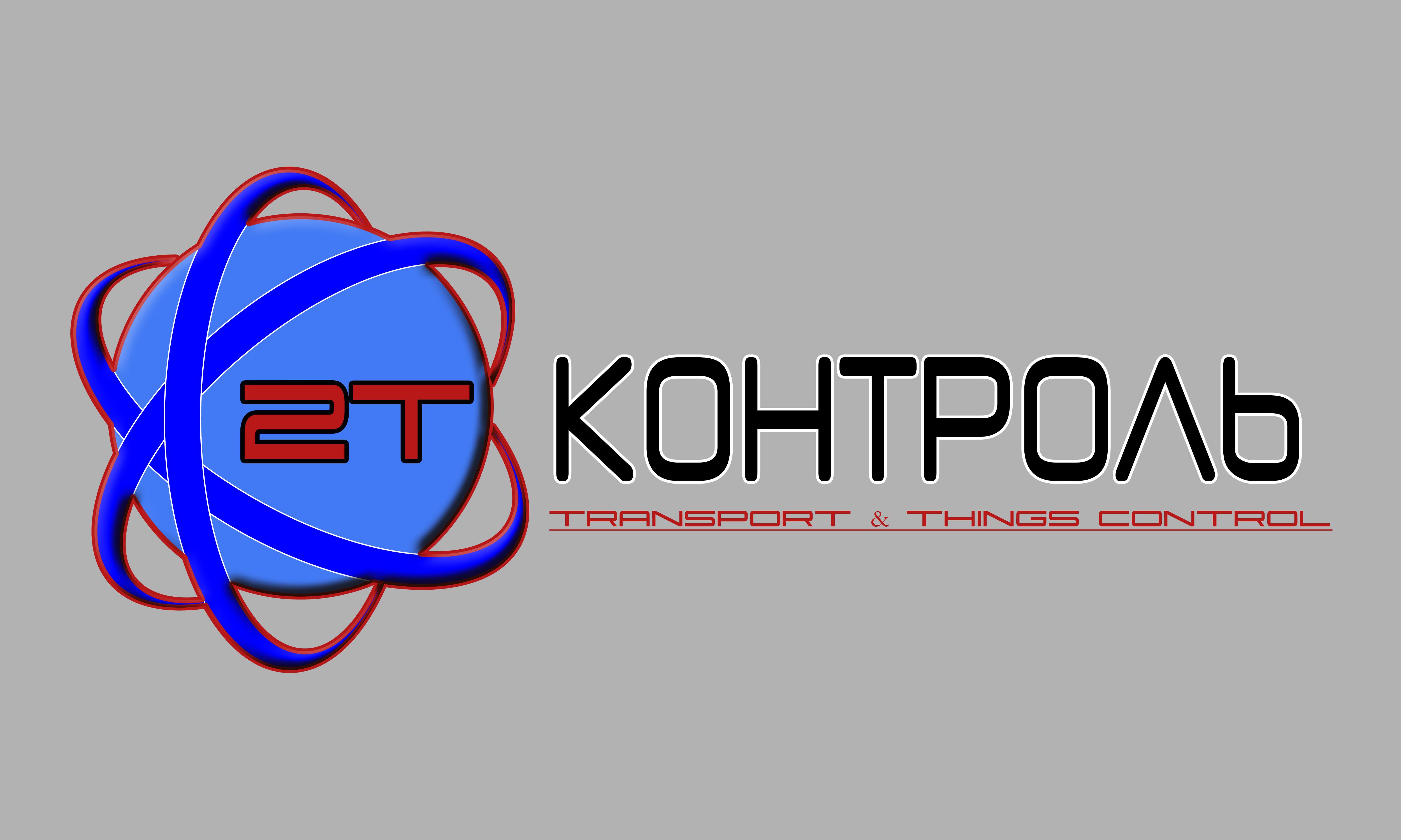 Разработать логотип фото f_0575e21e1ed54334.jpg