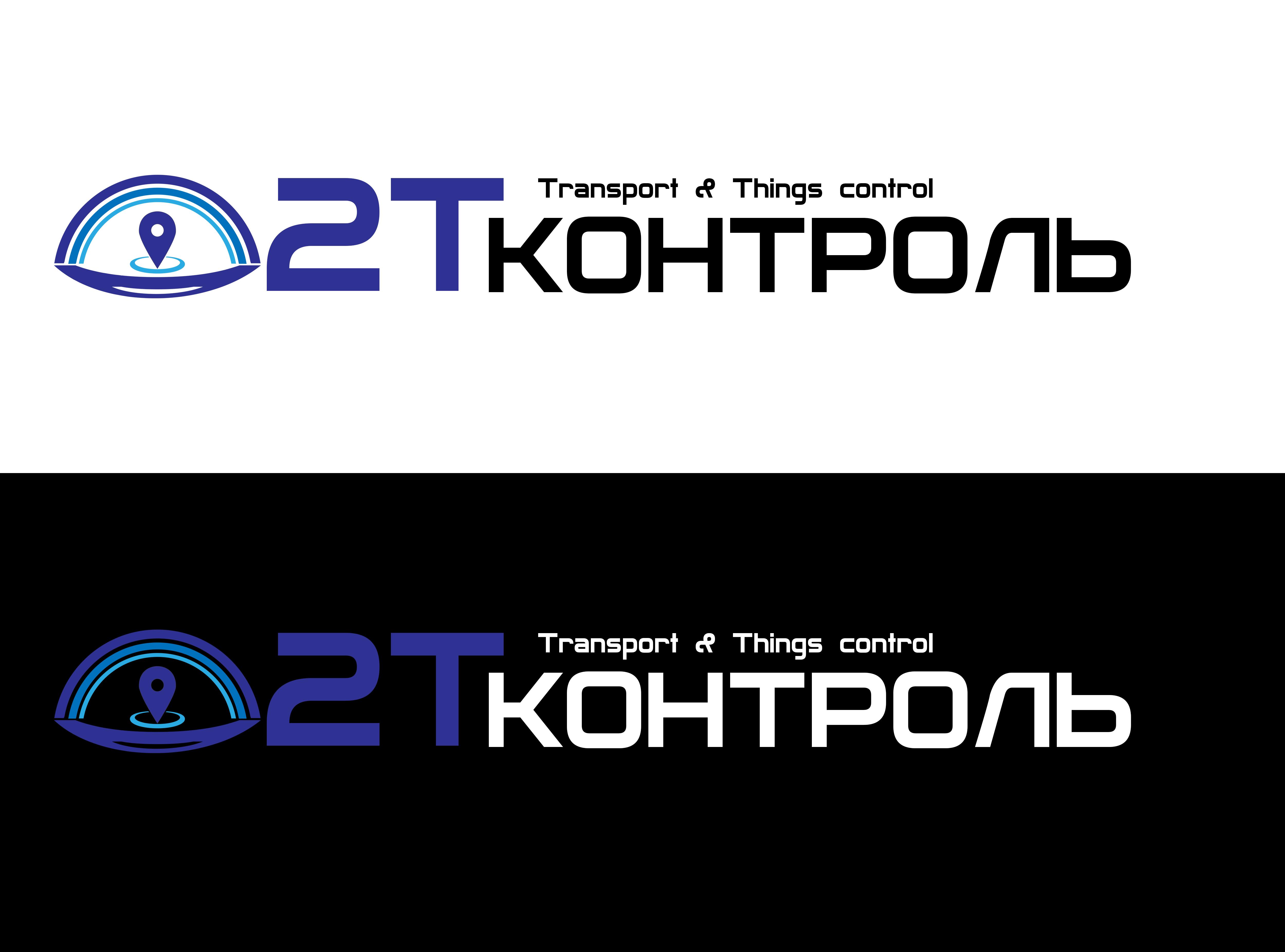 Разработать логотип фото f_0805e230c484603f.jpg