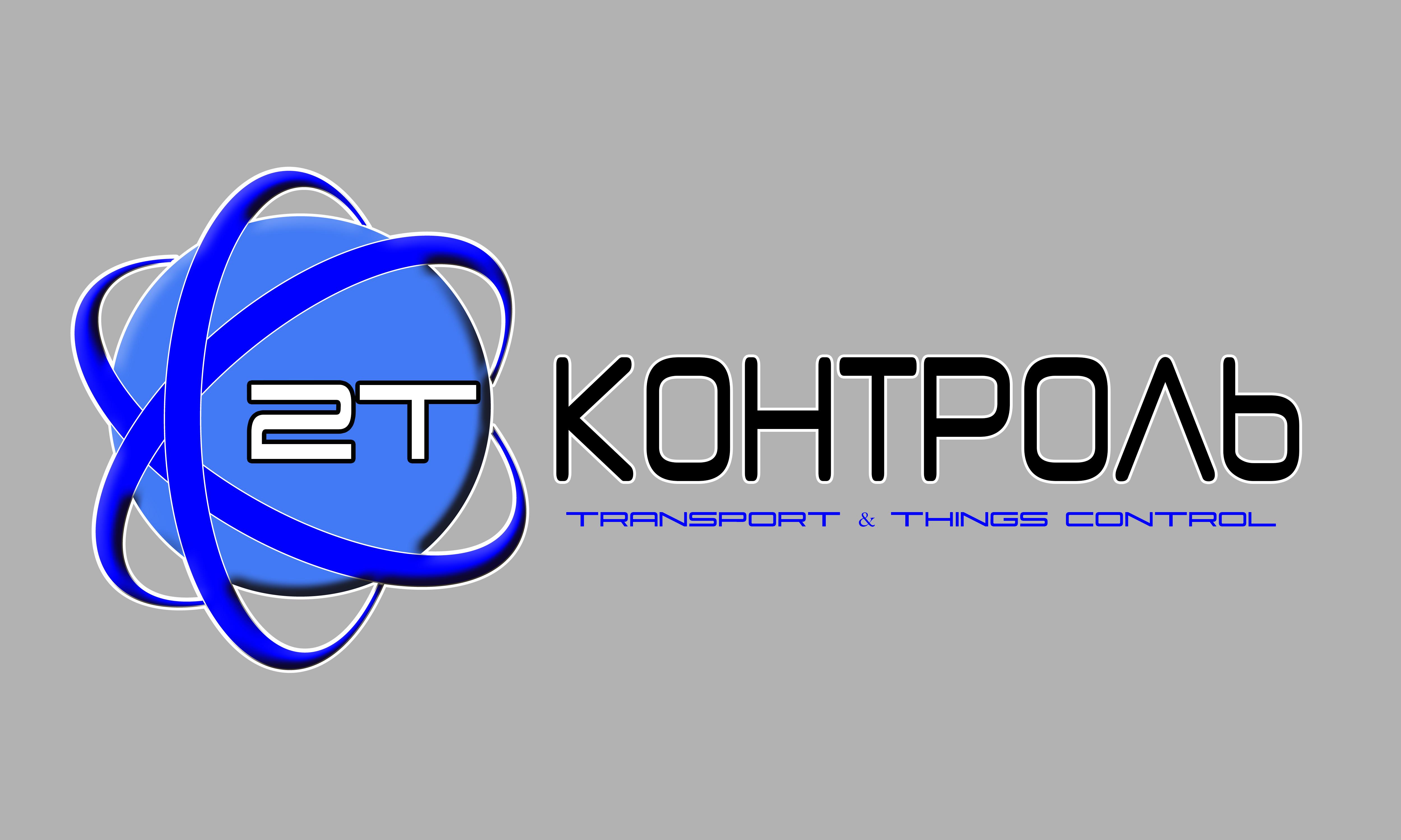 Разработать логотип фото f_5315e21e46f1c400.jpg