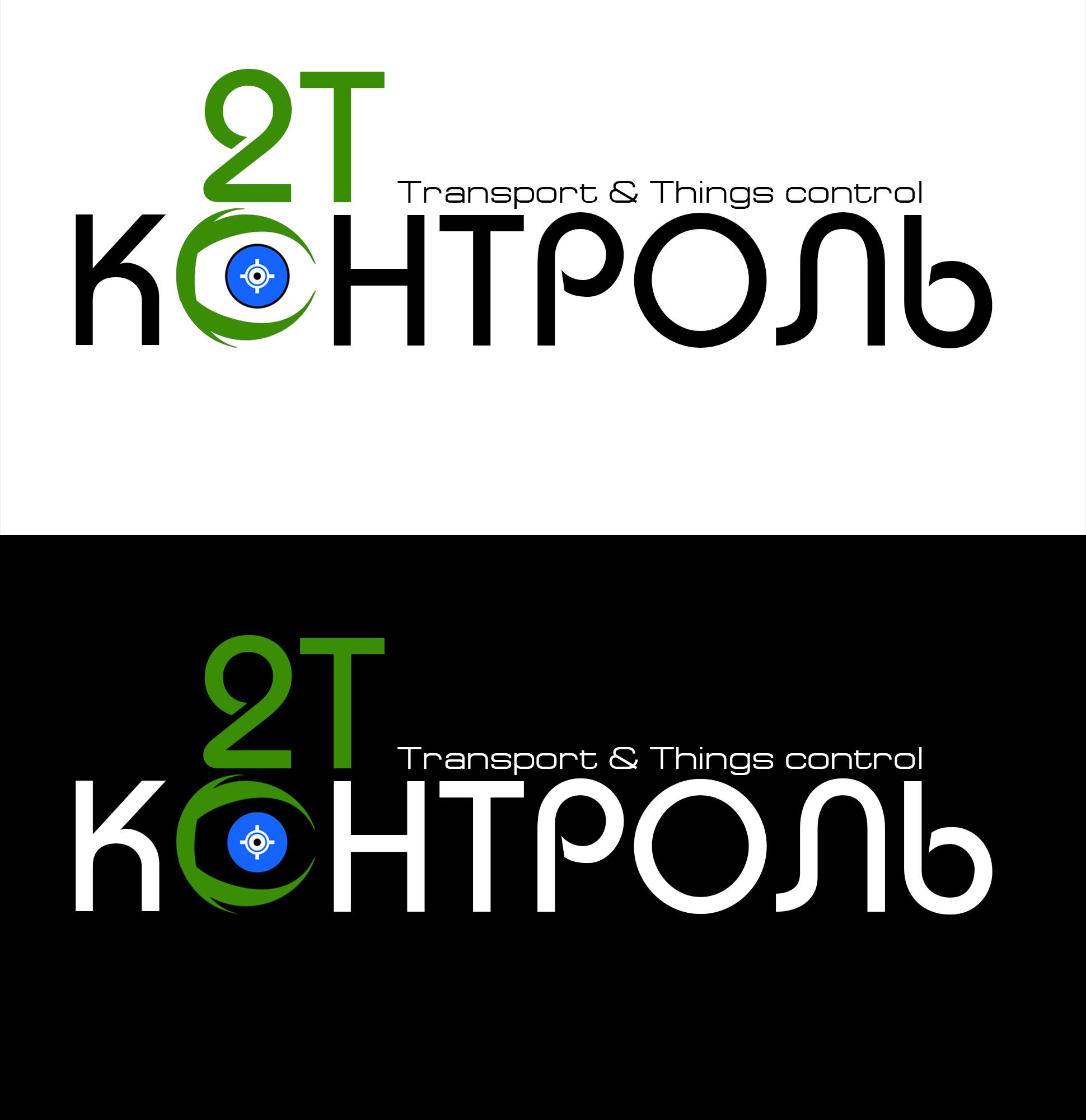 Разработать логотип фото f_6735e230c39150c1.jpg