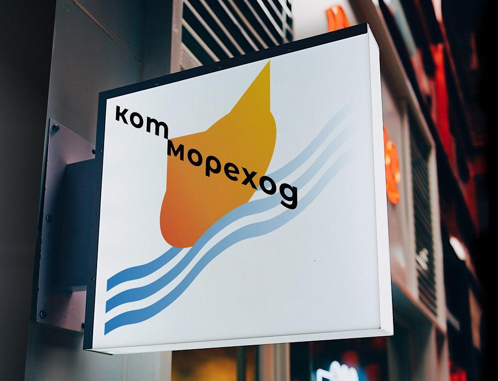 Разработка логотипа для детского центра фото f_4015d00dab072351.jpg