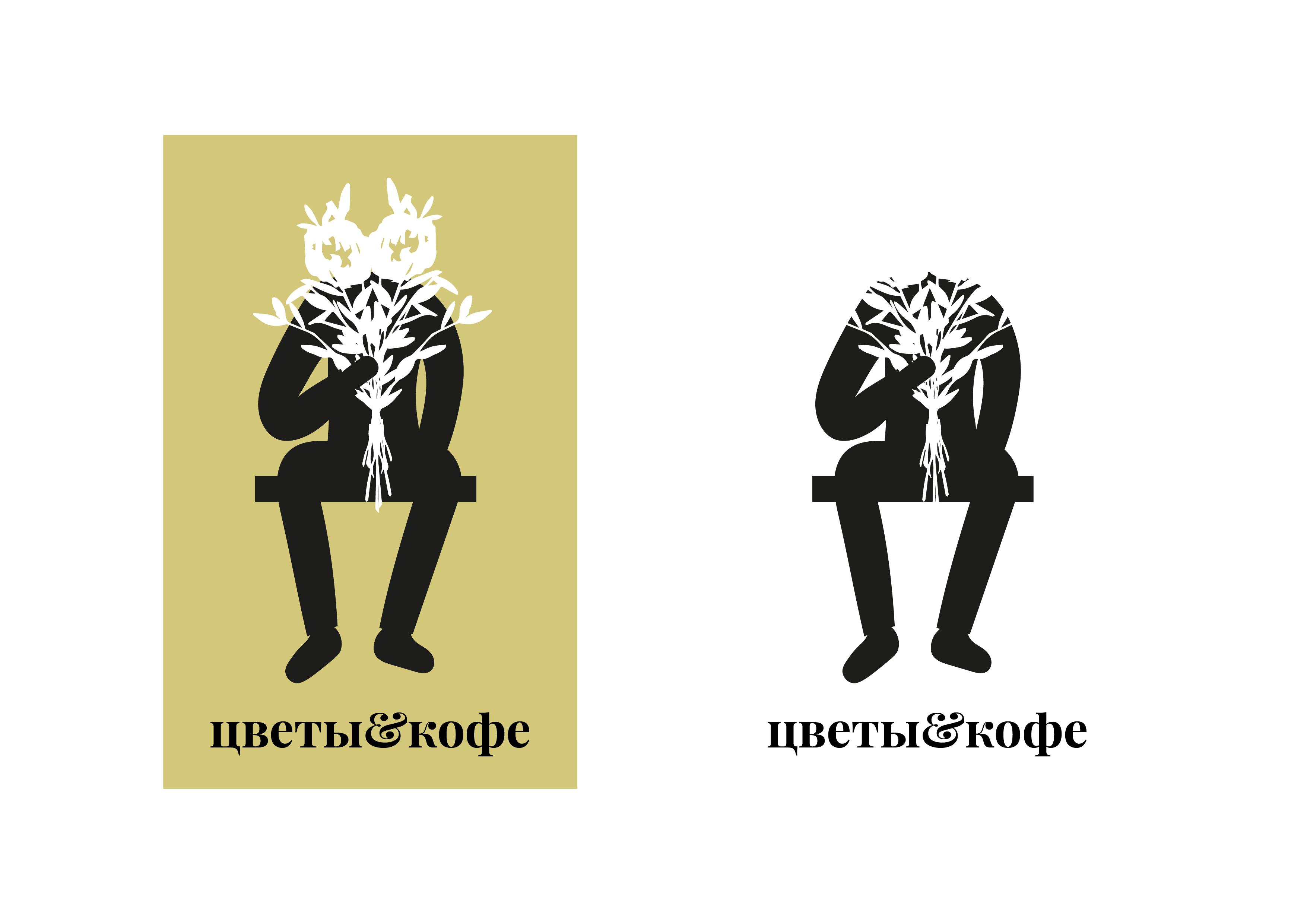 Логотип для ЦВЕТОКОД  фото f_8665d00d3f1935aa.jpg