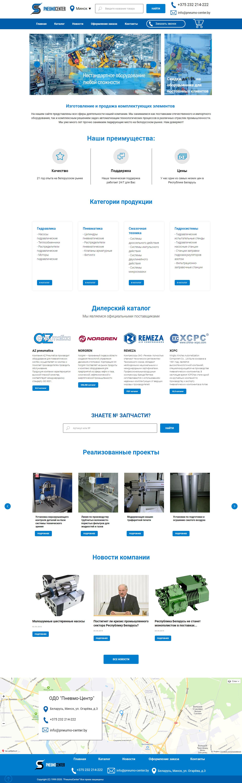 Конкурс на разработку дизайна и конструкцию сайта адвокатского бюро фото f_9665f11e4a6ecb7c.jpg