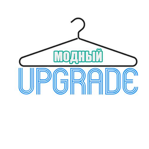 "Логотип интернет магазина ""Модный UPGRADE"" фото f_0915947ae695da93.png"