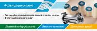 Слайд в слайдер http://ankaragro.com.ua