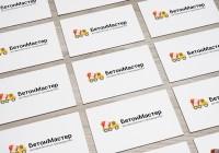 "Разработка логотипа для компании ""БетонМастер"""