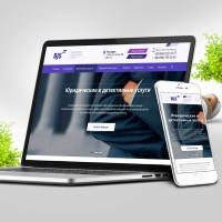 Сайт под ключ. Юридическая компания «BJS» | Адаптив