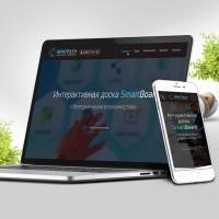 LP под ключ. Интерактивная доска SmartBoard / Novotouch