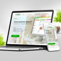 Сайт под ключ / CRM58 Интеграция и внедрение СРМ систем в бизнес