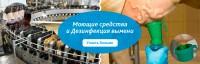 Слайд в слайдер http://ankaragro.com.ua (1)