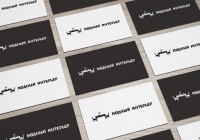 Разработка логотипа для студии модного интерьера Modinterio