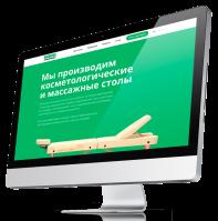 """Мультиязычный сайт из PSD под ключ """"Косметологические  и массажные столы Wendermann"""""""