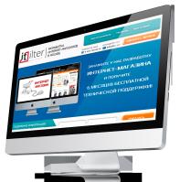 """Вёрстка Landing Page """"Создание интернет-магазинов"""" для веб-студии"""