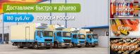 Слайд в слайдер http://expresstaobao.ru/ (2)