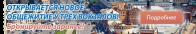 Баннер на главную страницу сайта Vla-Ser.ru