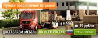 Слайд в слайдер http://expresstaobao.ru/ (1)