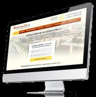 Сайт-каталог под ключ. Посуточная аренда квартир в Омске