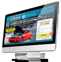 """Вёрстка + программирование Landinf Page """"Автоутеплитель для двигателя автомобиля"""""""