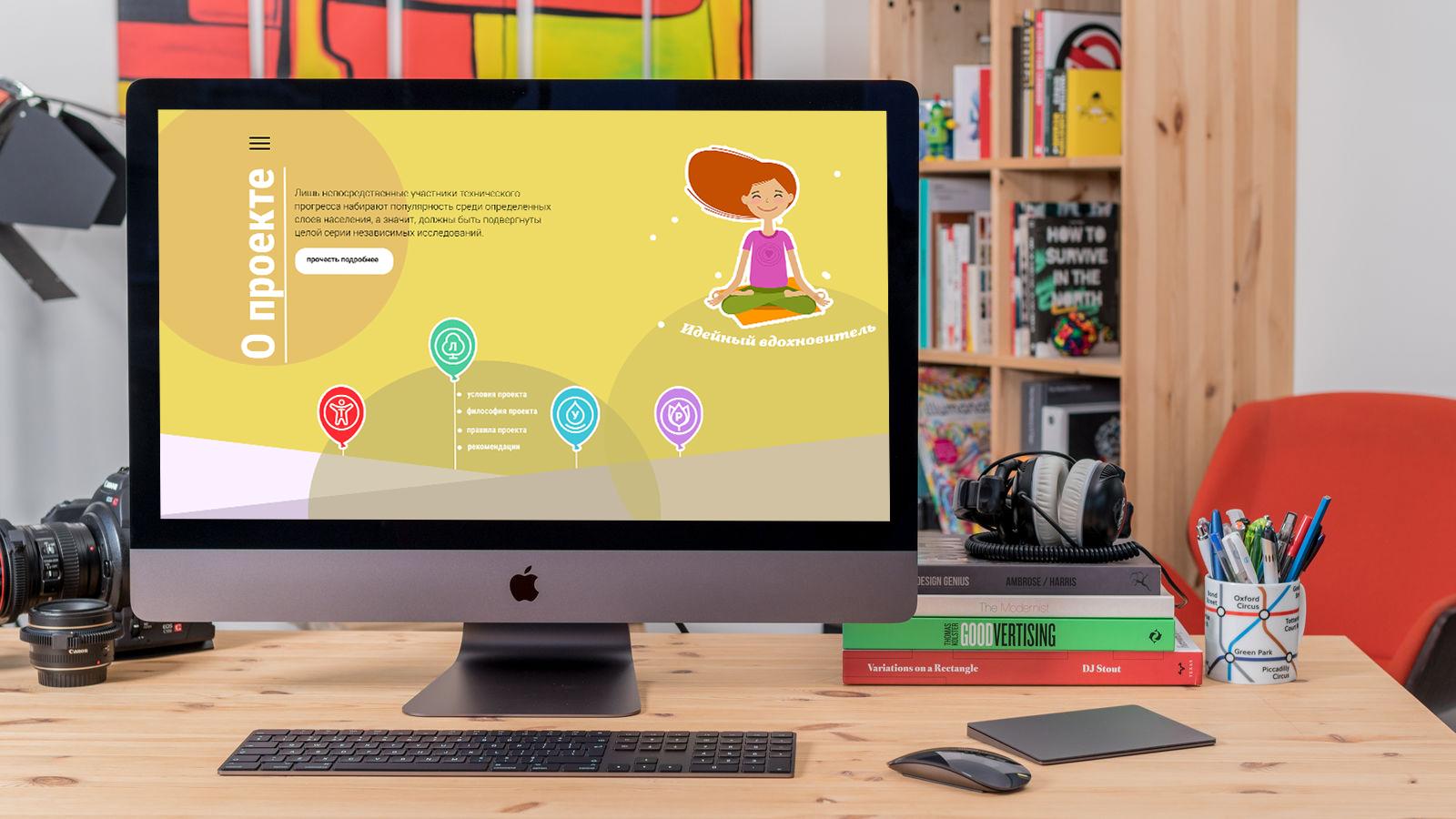 Креативный дизайн внутренней страницы портала для детей фото f_7705cfd09e5d07eb.jpg