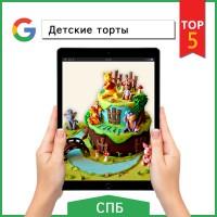 Продвижение сайта itortilla.ru