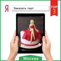 Продвижение сайта gdetort.ru
