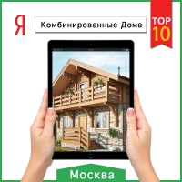 Продвижение сайта krovmarket.ru