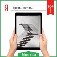 Cайт лестница-на-металле.рф