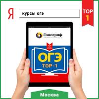 Продвижение сайта godege.ru