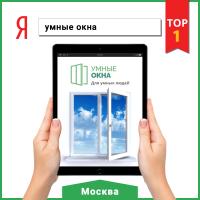 Продвижение сайта i-okna.ru