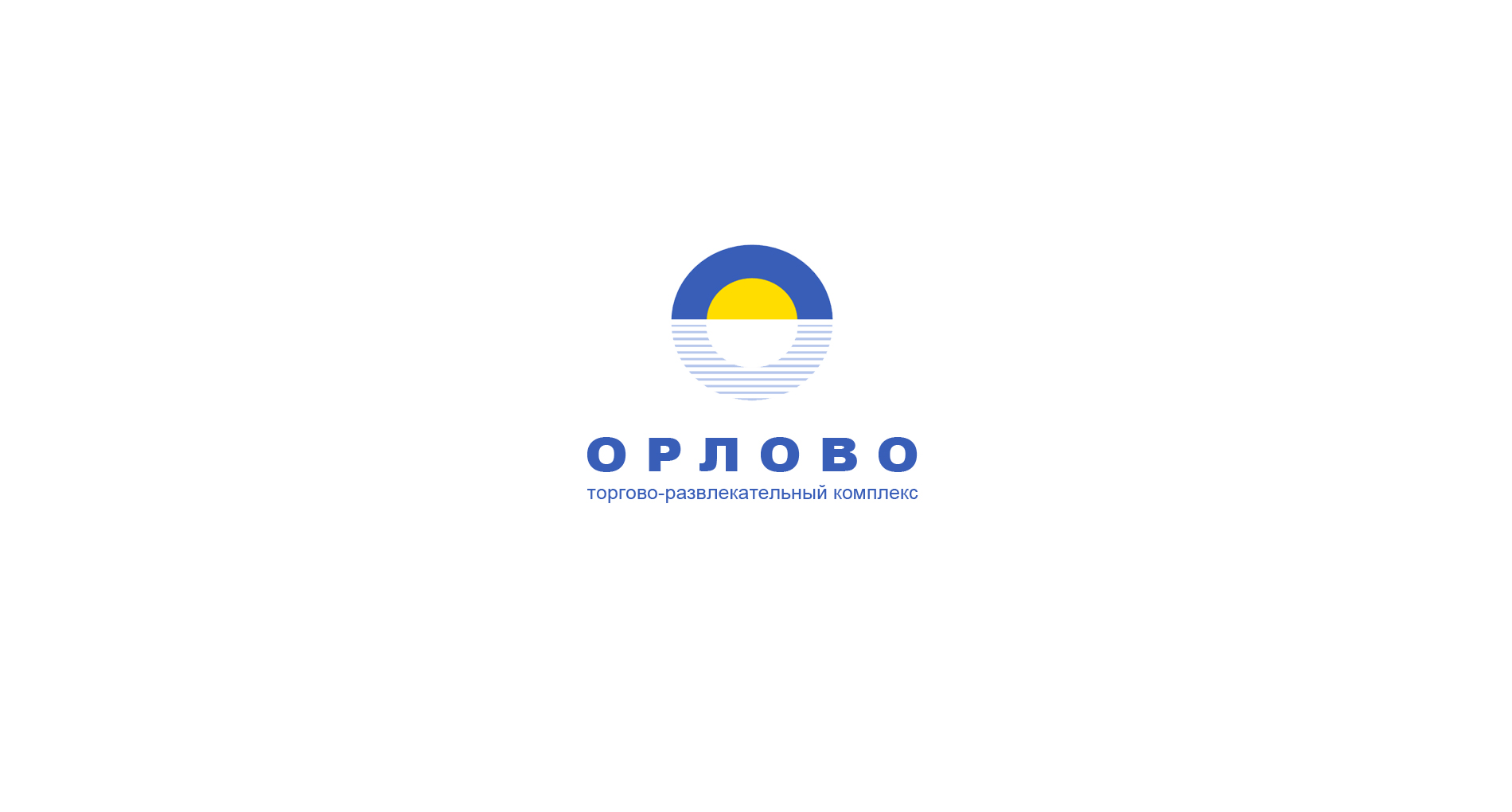 Разработка логотипа для Торгово-развлекательного комплекса фото f_04059658ace667e6.jpg