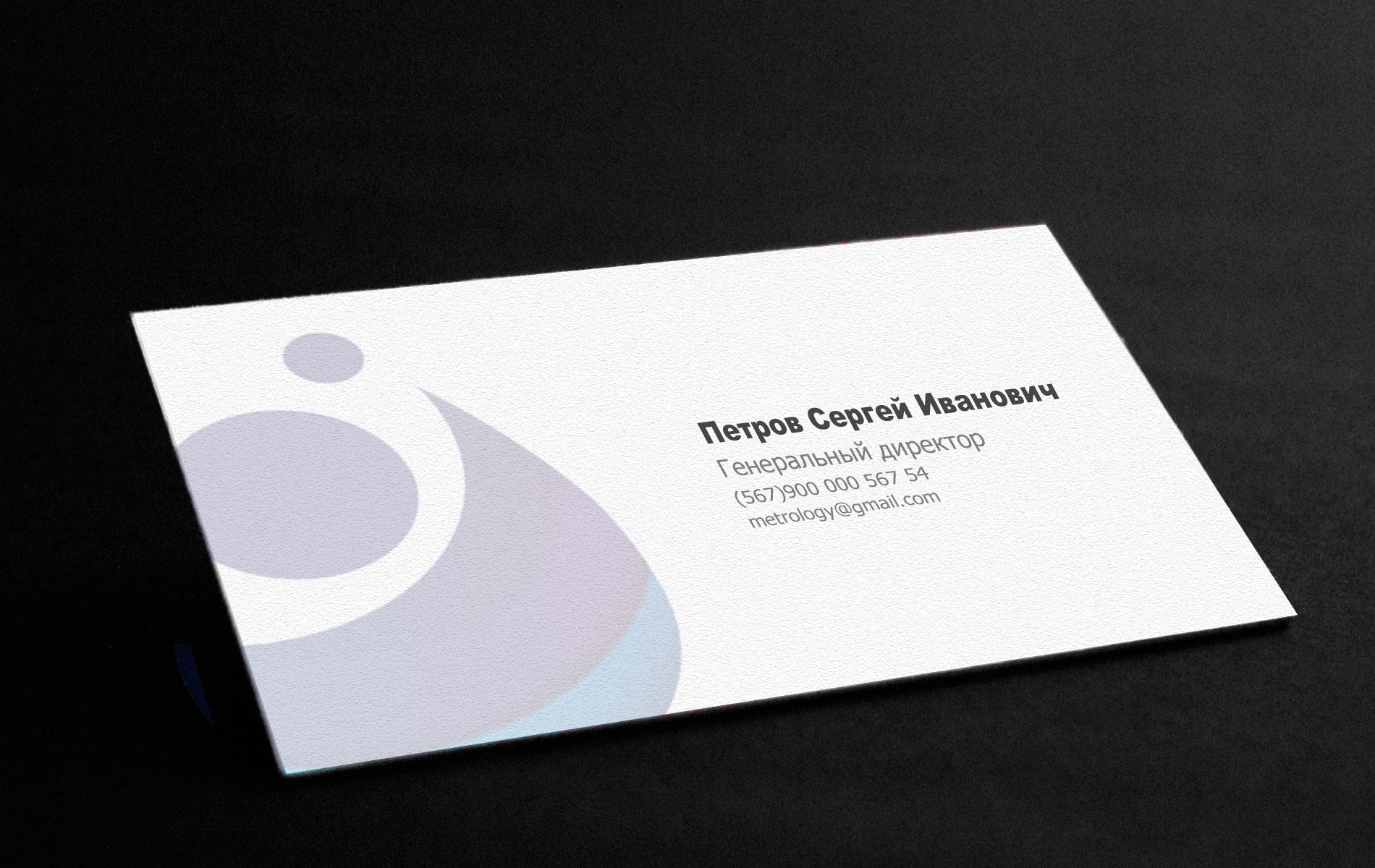 Разработать логотип, визитку, фирменный бланк. фото f_50858ff178870a02.jpg