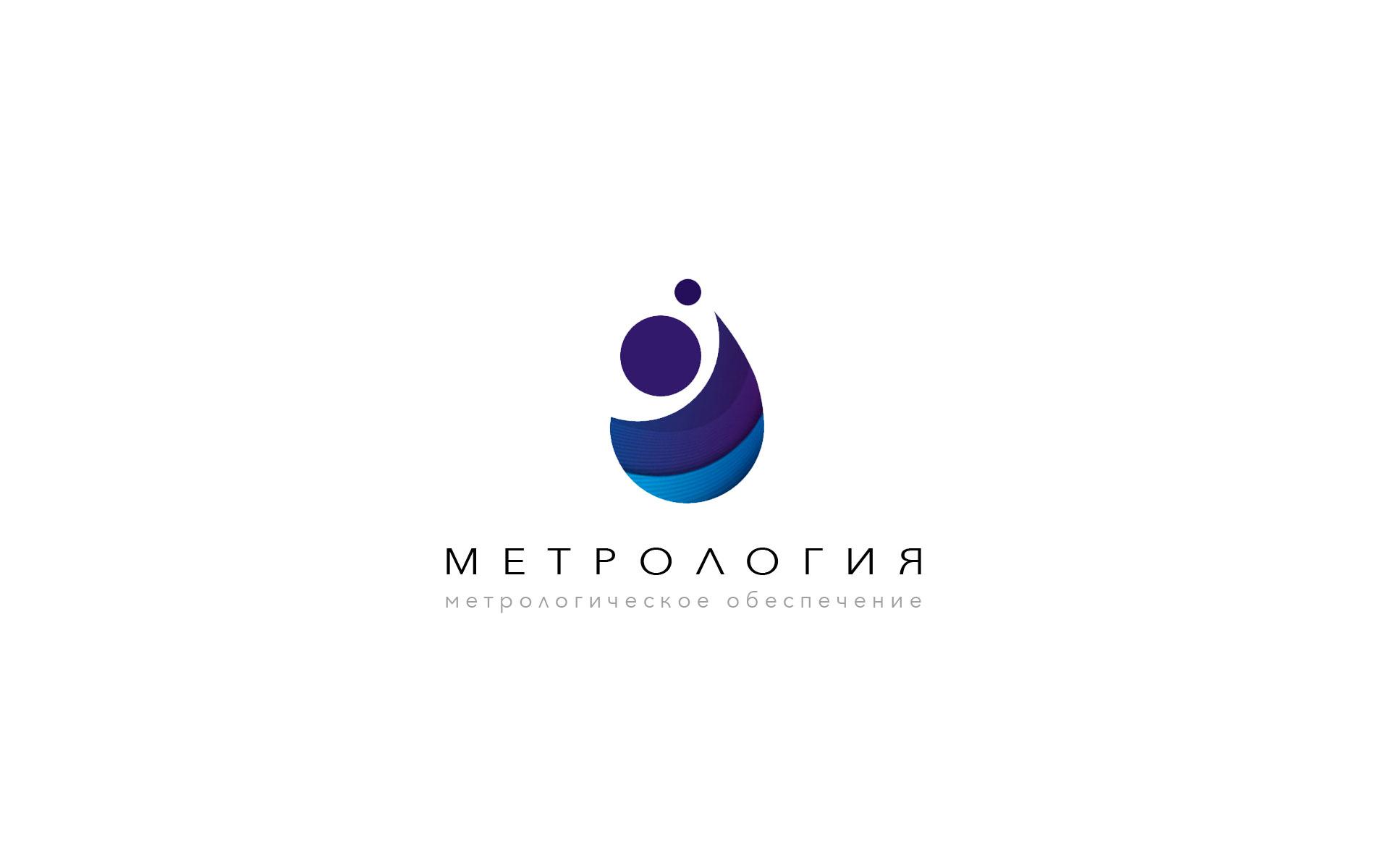 Разработать логотип, визитку, фирменный бланк. фото f_53458ff17676835e.jpg