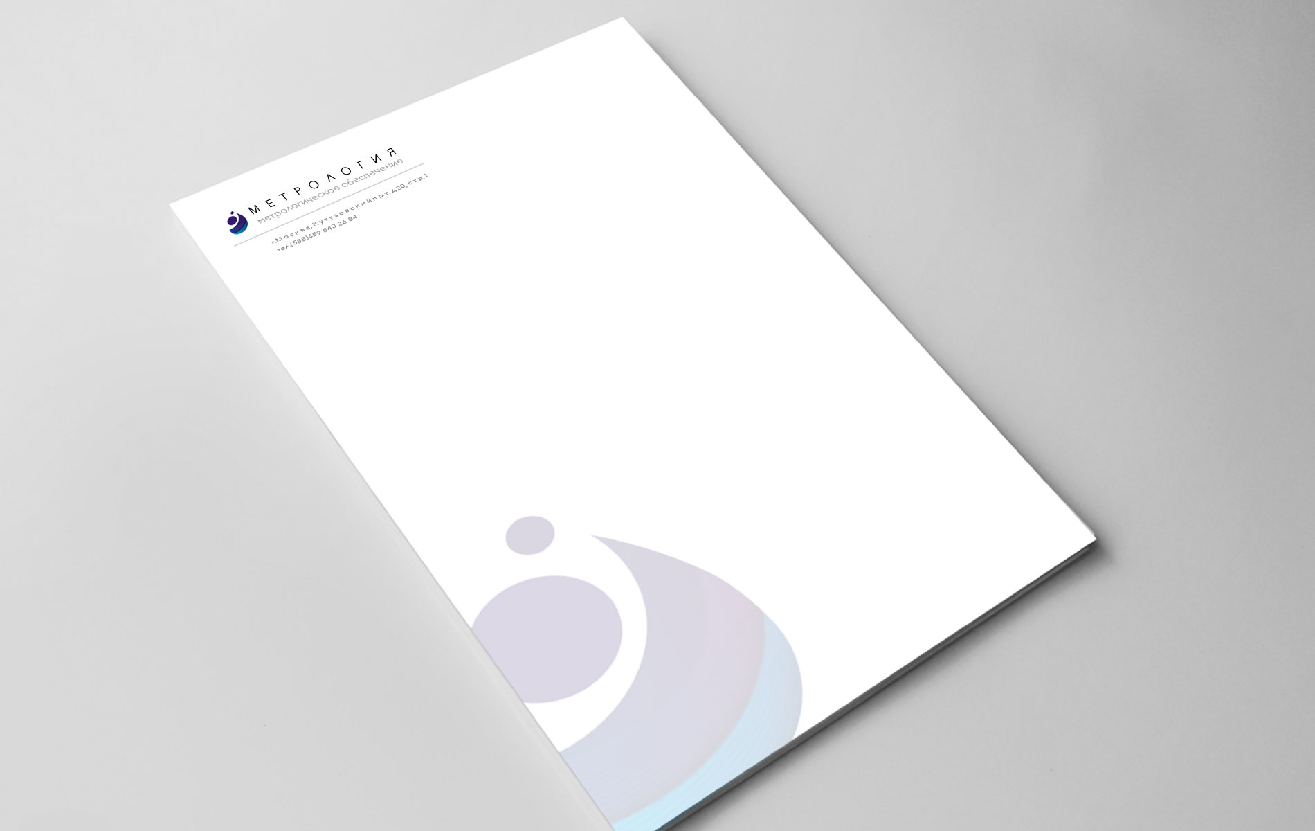Разработать логотип, визитку, фирменный бланк. фото f_98258ff17976117f.jpg