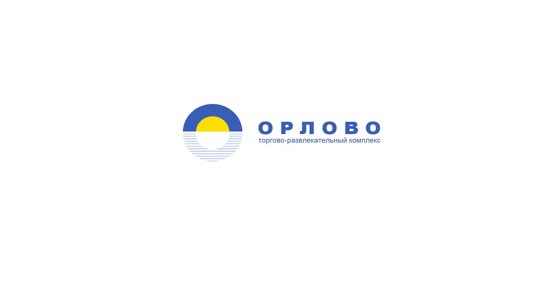 Разработка логотипа для Торгово-развлекательного комплекса фото f_98659658ad5744a9.jpg