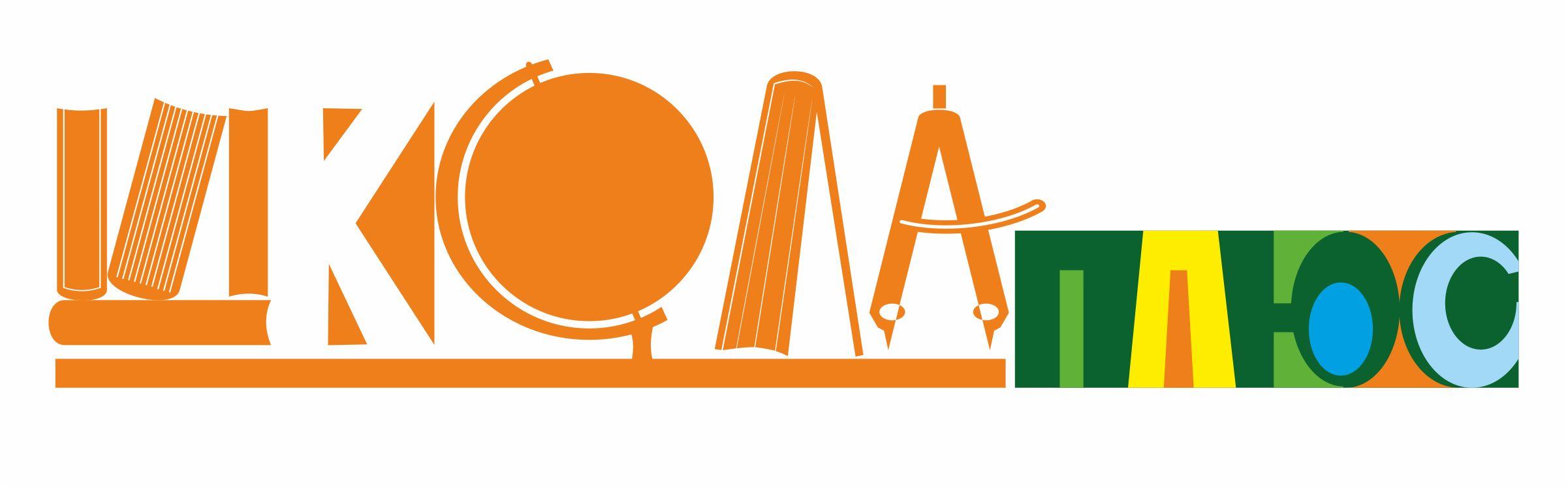 Разработка логотипа и пары элементов фирменного стиля фото f_4dadc4cef375b.jpg