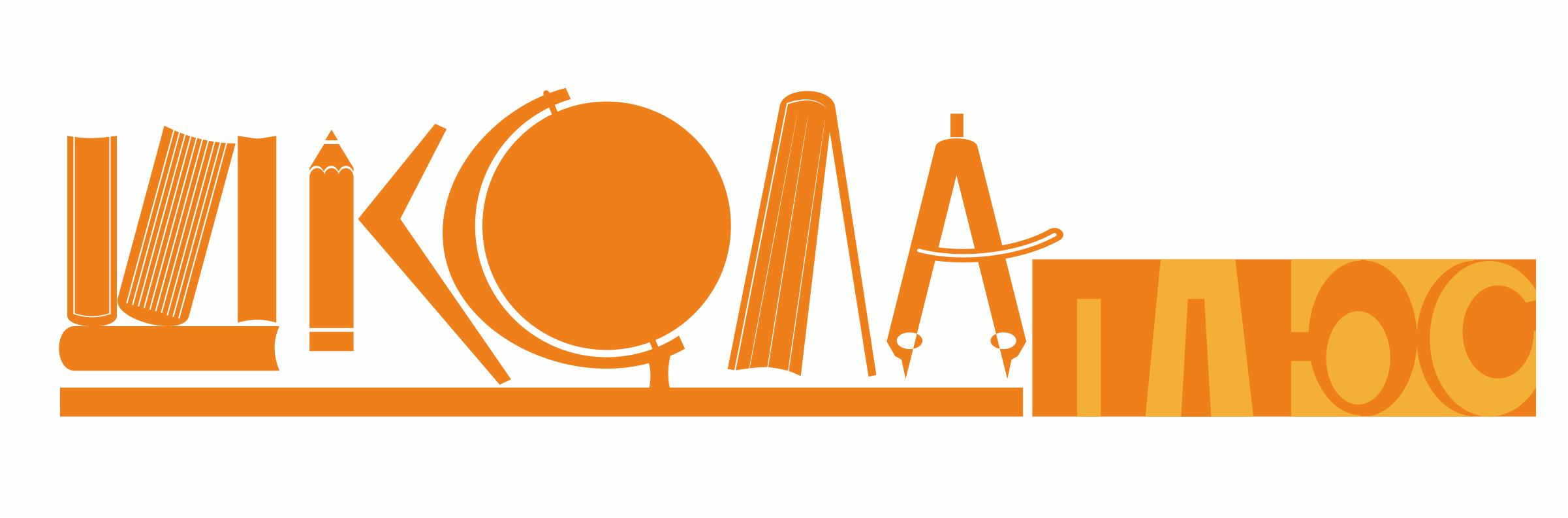 Разработка логотипа и пары элементов фирменного стиля фото f_4dadc4d487d20.jpg