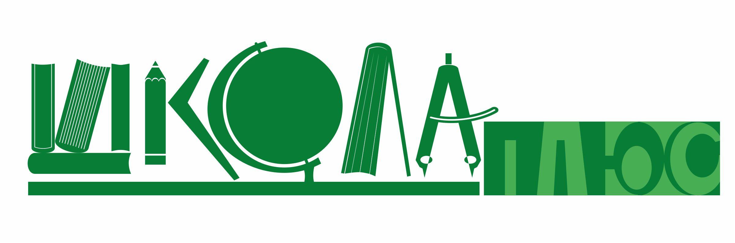 Разработка логотипа и пары элементов фирменного стиля фото f_4dadc520b3b11.jpg