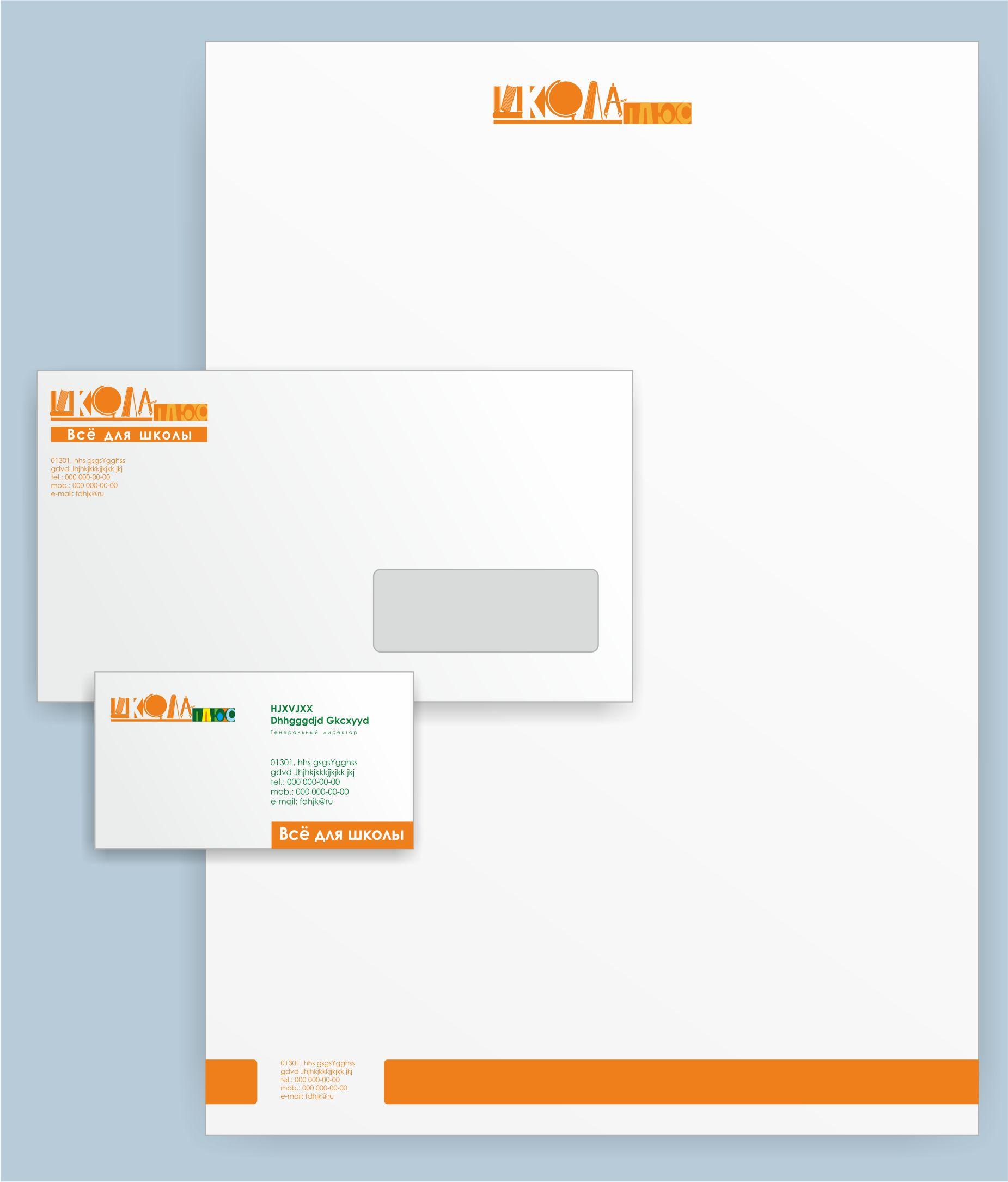 Разработка логотипа и пары элементов фирменного стиля фото f_4dadd4d17881e.jpg