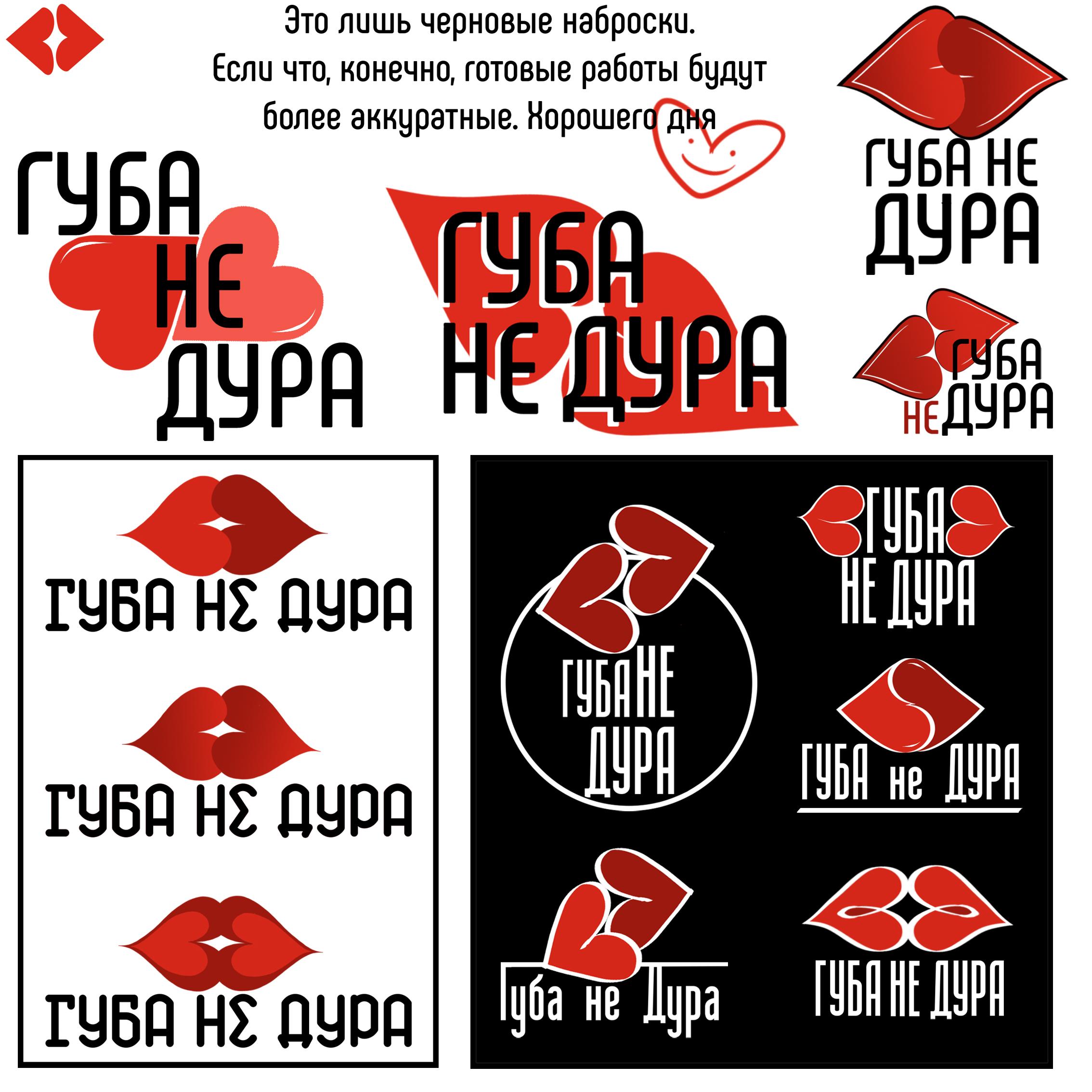 Улучшить и так хороший Товарный Знак фото f_9635eef8c500992f.jpg