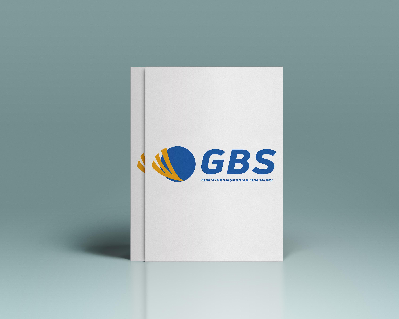 GBS - Коммуникационная компания
