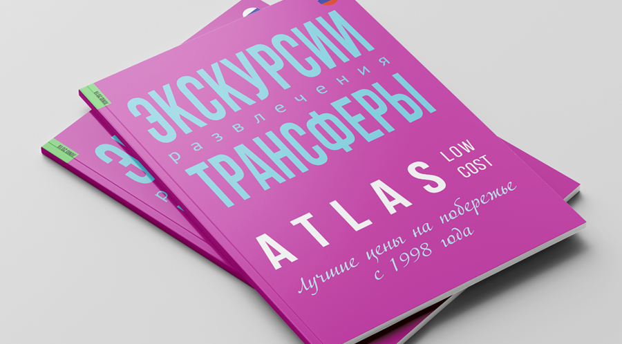 Каталог Atlas