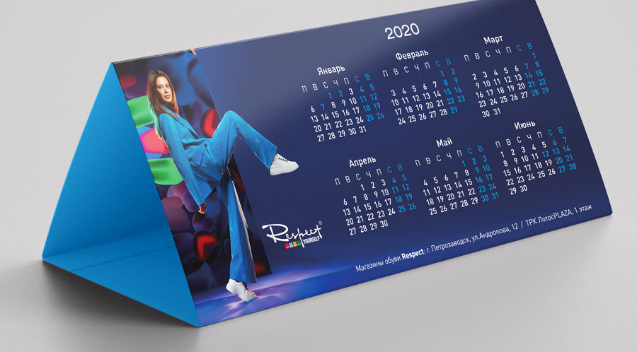 Календарь-домик для фирмы Respect