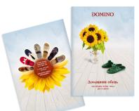 Обложка каталога DOMINO