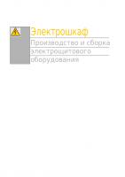 f_4445b6d7c8e13069.png