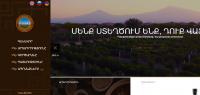 AraratWinecognac (website.php)