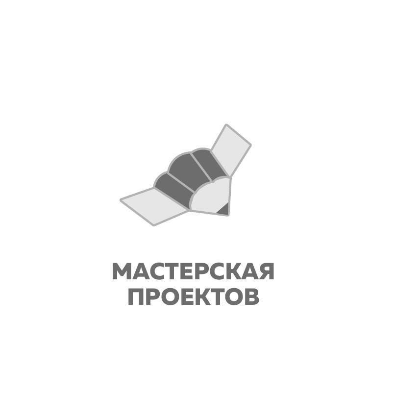 Разработка логотипа строительно-мебельного проекта (см. опис фото f_063607146cde7707.png