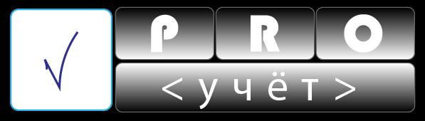 Разработка логотипа с фирменным знаком для Бухгалтерской ком фото f_0905f9d656739e6f.png