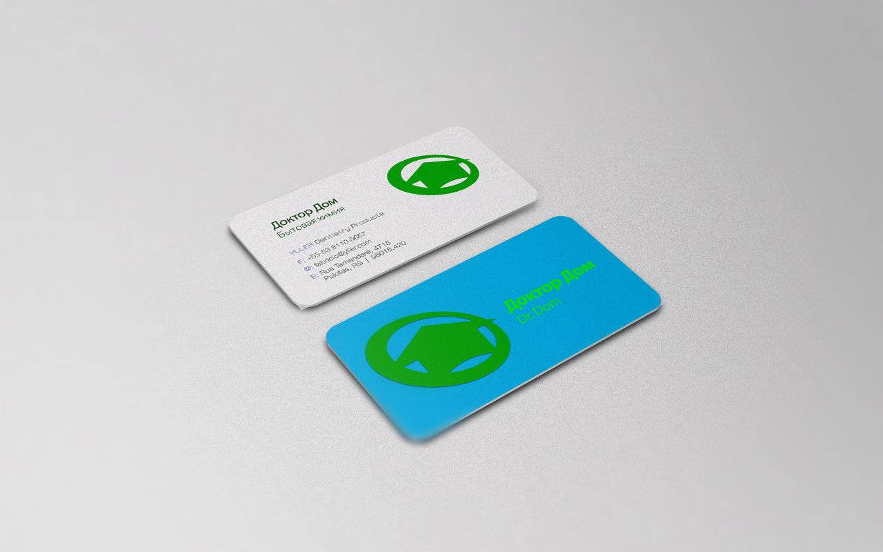 Разработать логотип для сети магазинов бытовой химии и товаров для уборки фото f_22960014d8957a98.jpg
